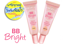 BB Bright 5 in 1 Make-Up Cream SPF50 PA+++ (BQB)