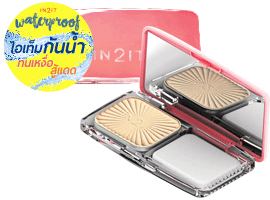 UV Cover Perfect Two Way Foundation (VPF)