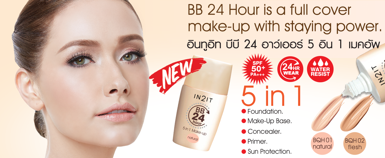 BB 24Hour 5in1 Make-Up