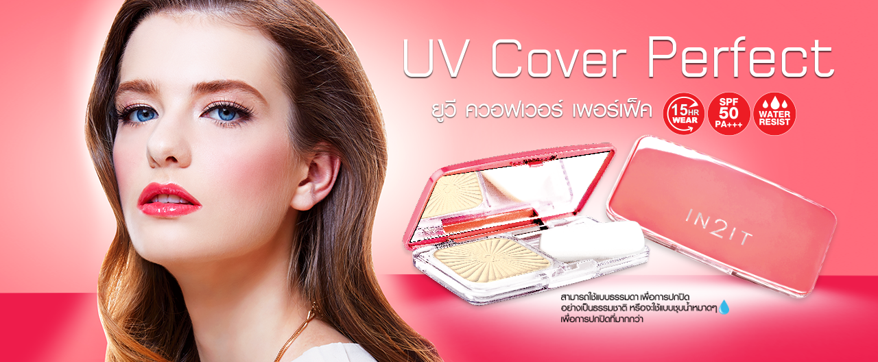 UV COVER PERFECT TWO WAY FOUNDATION
